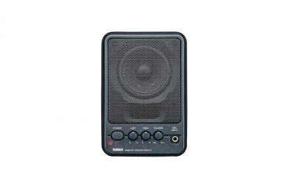 Yamaha-MS-101-AUCOP